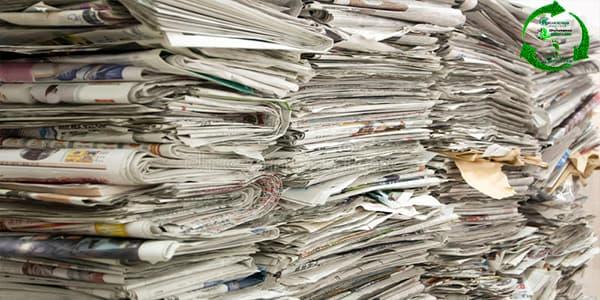 Compra de papel periodico